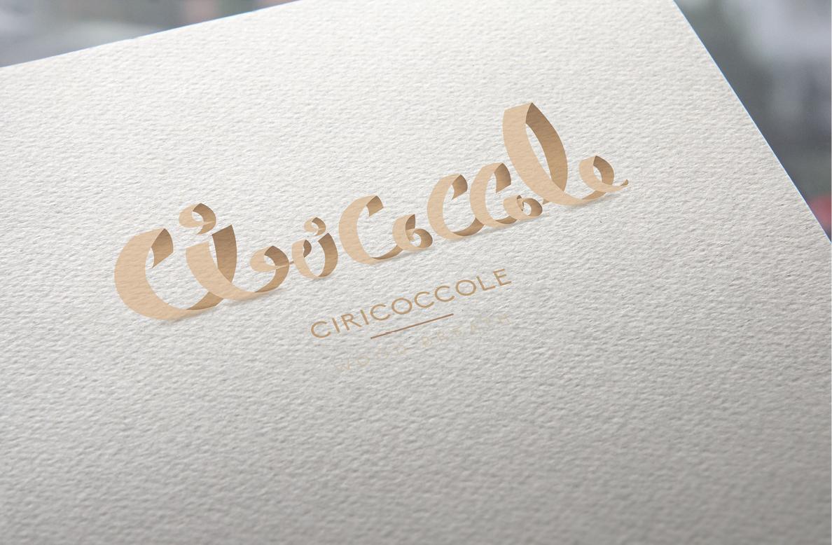 CIRICOCCOLE-900X590